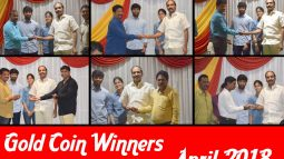 gold coin winners april 2018